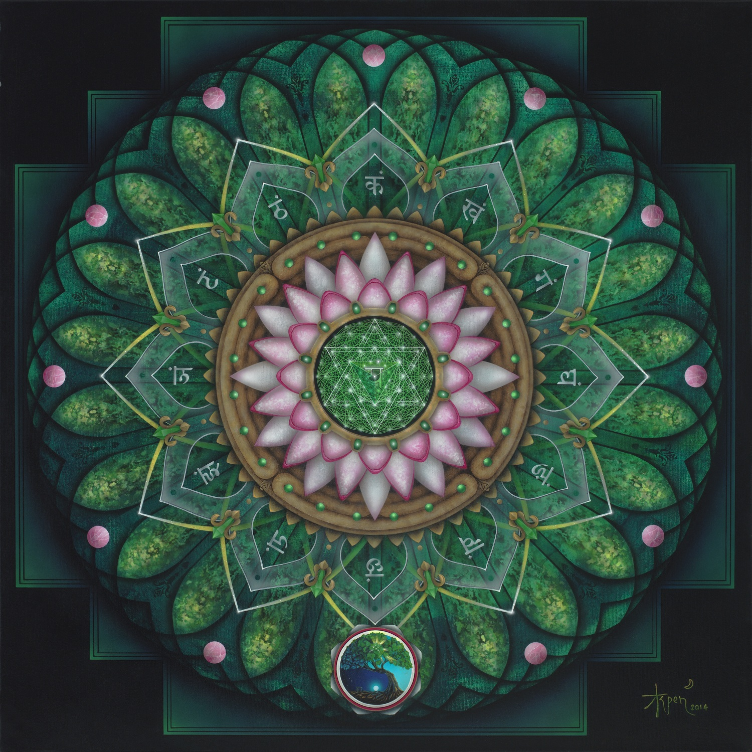 Anahata Canvas Giclée – Not Stretched