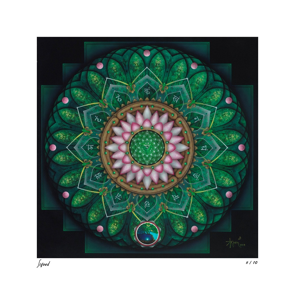 Anahata Limited Edition Giclée on Fine Art Paper – Framed